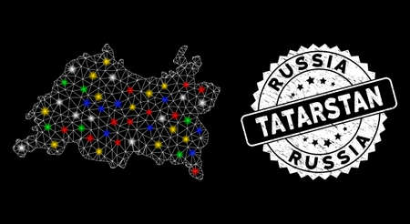 Bright mesh Tatarstan map with glow effect, and seal stamp. Wire frame polygonal Tatarstan map network in vector format on a black background. White round seal stamp with dirty texture. Illusztráció
