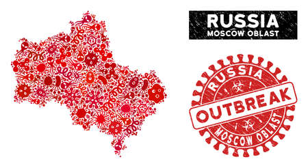 Pandemic collage Moscow Oblast map and red distressed stamp seal with OUTBREAK text. Moscow Oblast map collage formed with scattered microorganism elements.