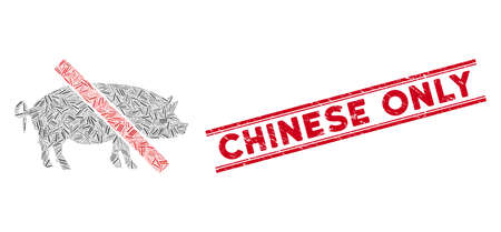Mosaic forbidden pork pictogram and red Chinese Only rubber print between double parallel lines. Flat vector forbidden pork mosaic pictogram of random rotated linear items.