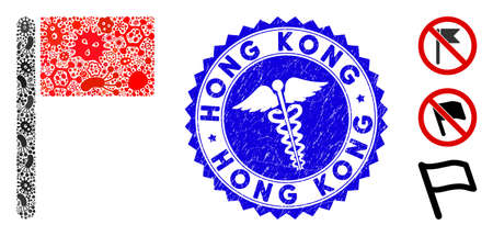 Infected mosaic flag icon and round distressed stamp watermark with Hong Kong phrase and healthcare icon. Mosaic vector is created with flag icon and with random amoeba elements. Banque d'images - 139460085