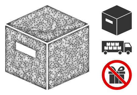 Mesh goods box polygonal web icon vector illustration. Carcass model is based on goods box flat icon. Triangular network forms abstract goods box flat model. Illustration