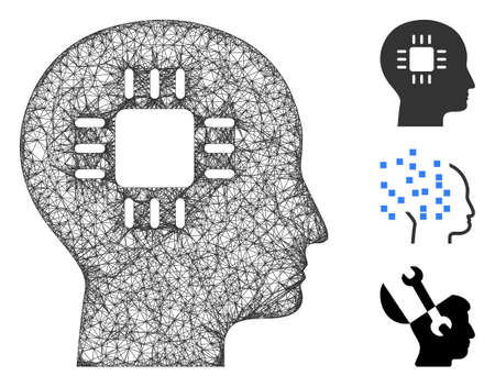 Mesh brain processor polygonal web icon vector illustration. Carcass model is based on brain processor flat icon. Triangle mesh forms abstract brain processor flat carcass. Vetores