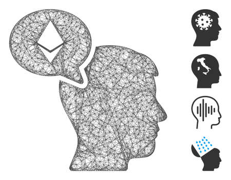 Mesh Ethereum thinking man web icon vector illustration. Model is based on Ethereum thinking man flat icon. Mesh forms abstract Ethereum thinking man flat model.
