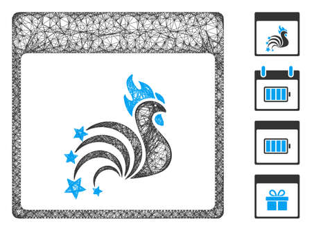 Mesh rooster fireworks calendar page web symbol vector illustration. Carcass model is based on rooster fireworks calendar page flat icon. Иллюстрация