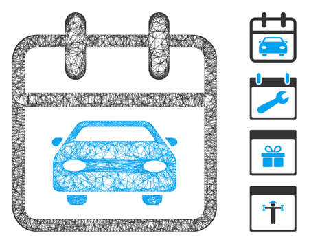Mesh car day web 2d vector illustration. Model is based on car day flat icon. Network forms abstract car day flat model. wireframe 2D web network isolated on a white background. Bonus icons are added. Иллюстрация
