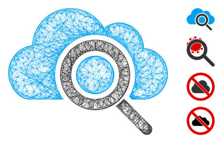 Mesh view cloud web symbol vector illustration. Carcass model is based on view cloud flat icon. Network forms abstract view cloud flat model. wireframe flat web network isolated on a white background. Иллюстрация