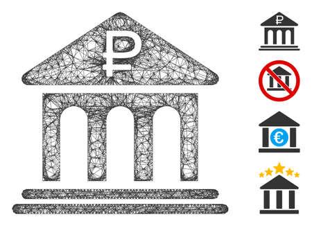 Mesh rouble bank building web 2d vector illustration. Model is based on rouble bank building flat icon. Mesh forms abstract rouble bank building flat model. Иллюстрация