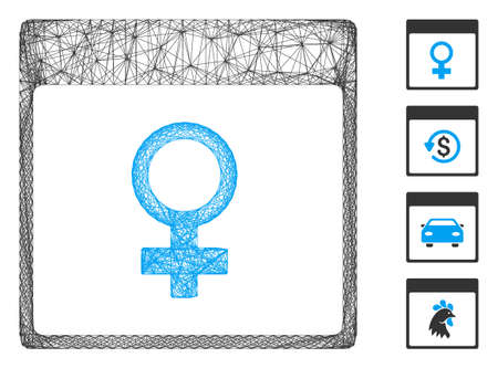 Vector network Venus female symbol calendar page. Geometric linear carcass 2D network made from Venus female symbol calendar page icon, designed with intersected lines. Some bonus icons are added. 矢量图像