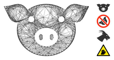 Vector net pig head. Geometric hatched frame 2D net generated with pig head icon, designed with crossing lines. Some bonus icons are added.