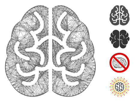 Vector wire frame brain. Geometric wire frame 2D network made from brain icon, designed from crossed lines. Some bonus icons are added.
