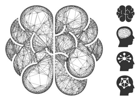 Vector network brain. Geometric hatched carcass flat network made from brain icon, designed from intersected lines. Some bonus icons are added.