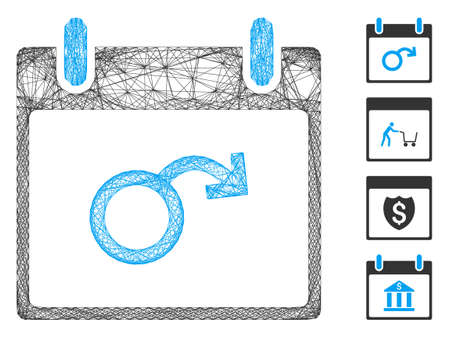 Vector wire frame impotence calendar day. Geometric wire frame 2D network generated with impotence calendar day icon, designed with crossed lines. Some bonus icons are added. Ilustrace