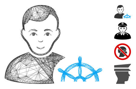 Vector wire frame captain. Geometric linear frame 2D network generated with captain icon, designed with crossed lines. Some similar icons are added.