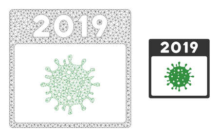 Mesh 2019 virus calendar day model icon. Wire carcass triangular mesh of vector 2019 virus calendar day isolated on a white background. Abstract 2d mesh created from triangular lines and round dots.