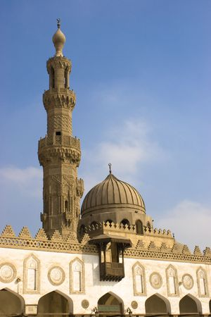 granting: Al-Azhar University in Egypt, founded in 975 AD, is the chief centre of Arabic literature and Islamic learning in the world, and the worlds second oldest surviving degree granting university. It is associated with Al-Azhar mosque in Islamic Cairo. The un Stock Photo