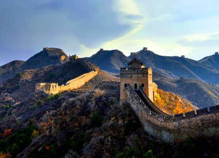 Grande Muraille de Chine  Banque d'images - 39278852