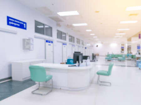 abstract hospital interior blur background
