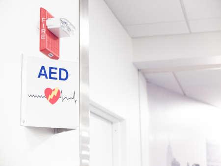 defibrillator: AED sign