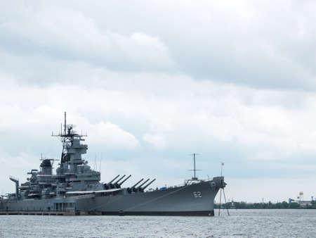 gunner: Battle ship new jersey