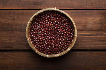 macrobiotic: red bean for japanese traditional sweats