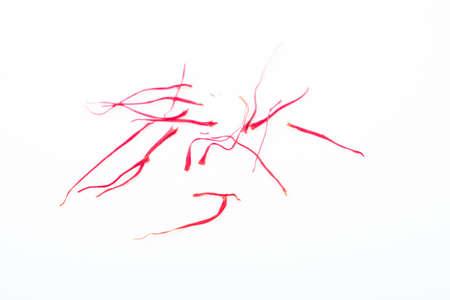saffron Standard-Bild