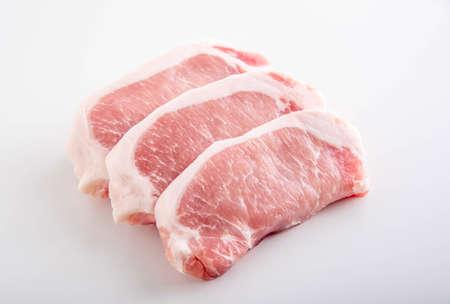 isolated pork loin Stok Fotoğraf - 108234368