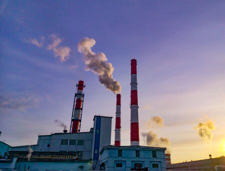Thermal power plant in the city pollutes the environment