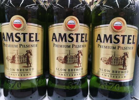 Beer of Dutch company Amsterdam for sale in Ashan shopping center on December 25, 2019 at Russia, Kazan city, Husaina Yamasheva Avenue 46.