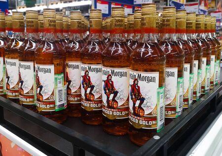 Rum Captain Morgan 37 degrees fortress put up for sale in Metro AG hypermarket on January 20, 2020 in Russia, Kazan, Tikhoretskaya Street 4. Editorial