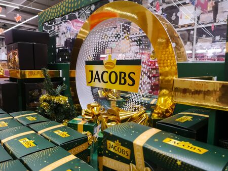 Jacobs coffee from Germany, popular in Europe on shelf for sale at Auchan Shopping Centre on December 25, 2019 in Russia, Kazan, Hussein Yamashev Avenue 46.