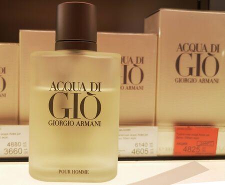 Male perfume Acqua di Gio Giorgio Armani fragrance for men in perfume and cosmetics store February 10, 2020 in Russia, Tatarstan, Kazan, Pushkin Street 2. Editorial
