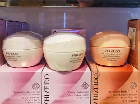 Anti-cellulite gel cream for weight loss Advanced Body Creator from Shiseido in cosmetics store on February 20, 2020 in Russia, Tatarstan, Kazan, Pushkin Street 2.