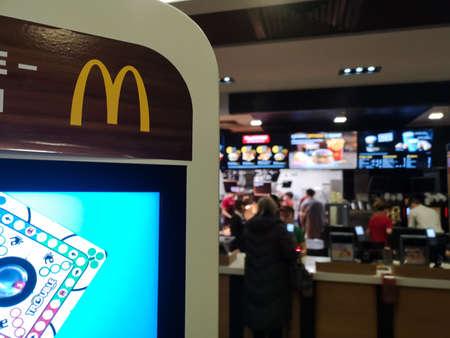 Electronic food ordering terminal at fast food restaurant McDonald s on January 15, 2020 in Russia, Tatarstan, Kazan, Mullanura Vakhitova Street 1