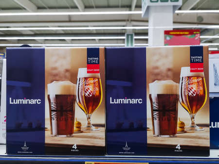 Luminarc beer mug in Metro AG hypermarket January 20, 2020 in Russia, Kazan, Tikhoretskaya Street 4 Sajtókép