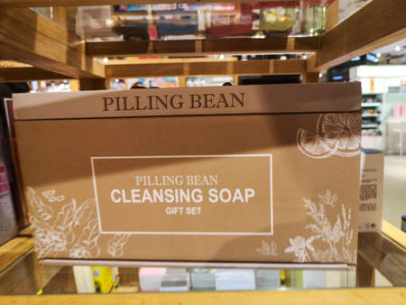 pilling bean cleansing soap gift set in perfumery and cosmetics store on February 25, 2020 in Russia, Tatarstan, Kazan, Pushkin Street 2