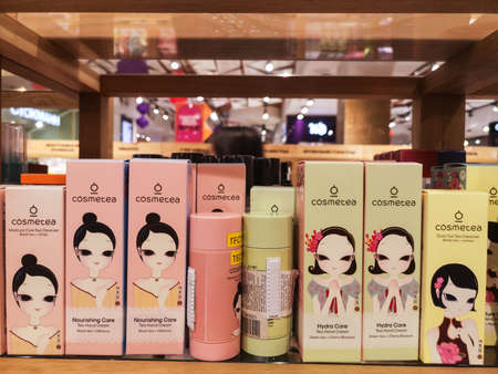 Cosmetea nourishing hand cream and cosmetea nydra care tea in perfume and cosmetics store on February 25, 2020 in Russia, Tatarstan, Kazan, Pushkin Street 2