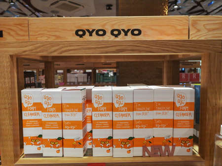 QyoQyo cleaning foam for the face of Mandarin Tangerine Bright Moist Foam Cleanser at the Perfume and Cosmetics Store on February 25, 2020 in Russia, Tatarstan, Kazan, Pushkin Street 2