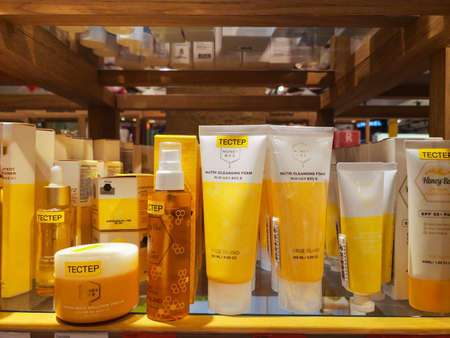 TRUE ISLAND foam for washing with extract of mother milk Honey Bee Nutri Cleaning Foam in perfume and cosmetics store on February 25, 2020 in Russia, Tatarstan, Kazan, Pushkin Street 2