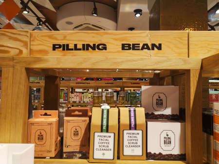 PILLING BEAN face care set in the form of Premium Coffee Scrub Cleanse coffee beans in a perfumery and cosmetics store on February 25, 2020 in Russia, Tatarstan, Kazan, Pushkin Street 2