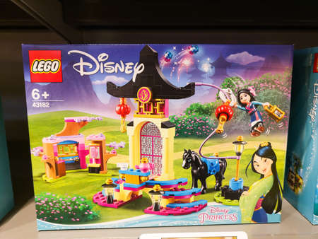 Construction set Mulan training ground LEGO Disney Princess 43182 in a shopping center on a shelf in the childrens toy department May 2020 in Russia, Tatarstan, Kazan, Victory Avenue 141