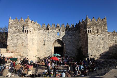 Damascus Gate of Jerusalem Fortress Redakční