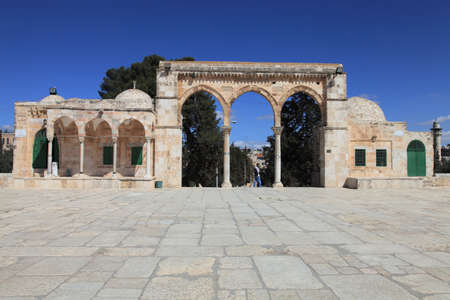 Mosque of Al-aqsa (Dome of the Rock) in Old Town. There are many historical buildings in the courtyard of Masjid Aksa Mosque.
