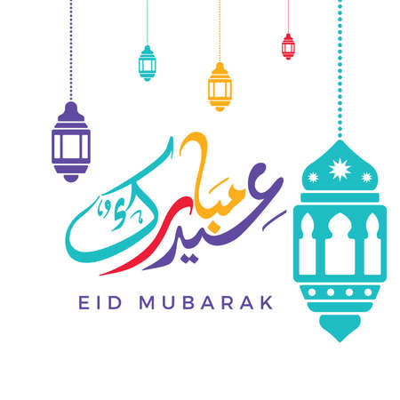 Eid Mubarak vector illustration greeting card design.