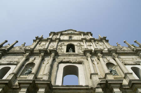 Facade of ruined church of St Paul in Macau photo
