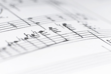 note musicali: Note musicali scritte a mano, shallow DOF