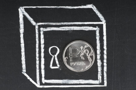vaulted door: Russian ruble coin and drawn on a chalkboard safe. Save money concept.