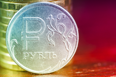 russian: Russian one ruble coin