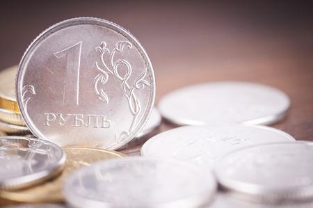 Brilliant modern coins. Rubles.