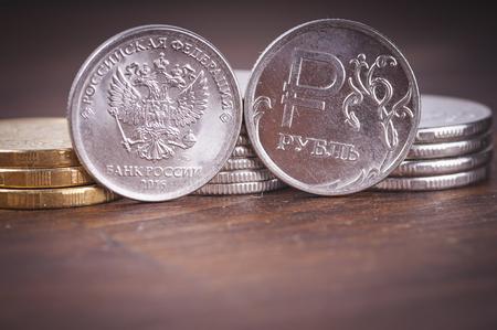 Modern Russian coins. rubles