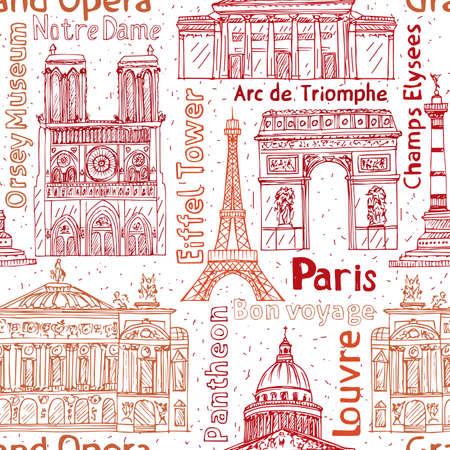 パリのランドマークへの手描きイラスト。